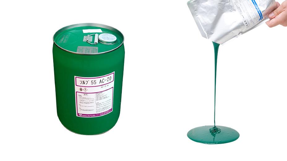 工業薬品・洗浄剤