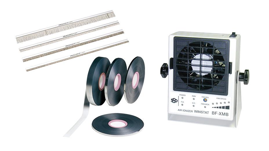 静電気対策製品