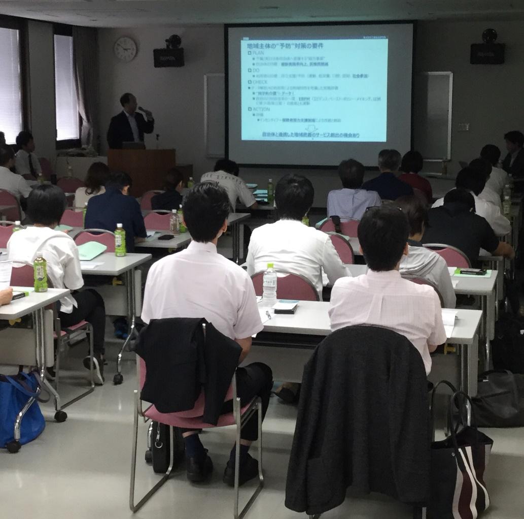 7月17日(水)「デイサービス収益改善セミナー」を開催しました(愛媛)