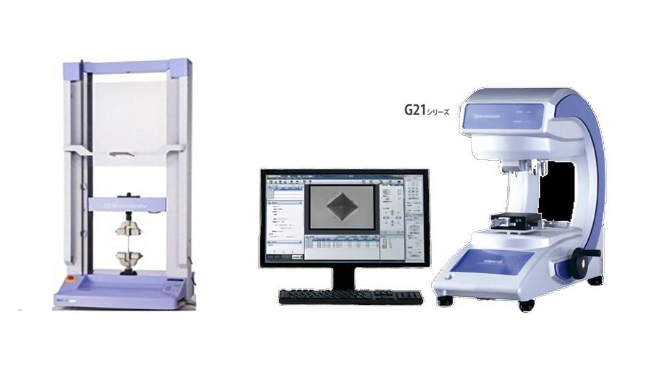 材料物性評価装置