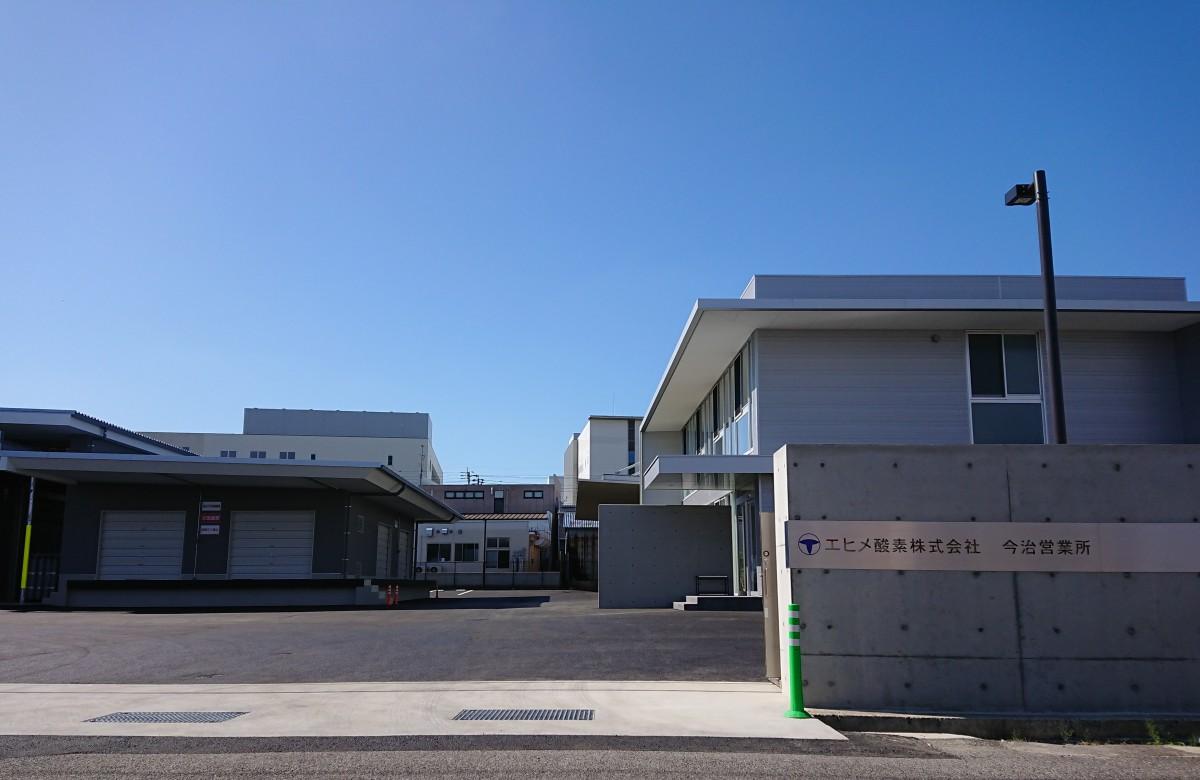 エヒメ酸素株式会社/今治営業所移転のお知らせ