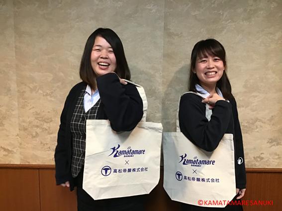 高松帝酸株式会社は2021年もカマタマーレ讃岐を応援します。